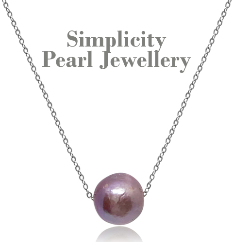 simplicity-pearl-jewellery-banner.jpg